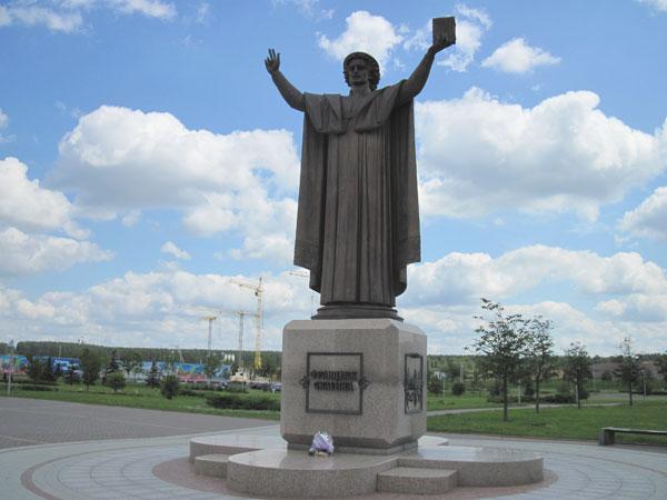 памятник Франциску Скарине