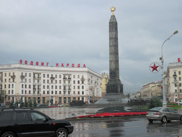 Памятник войнам-победителям ВОВ