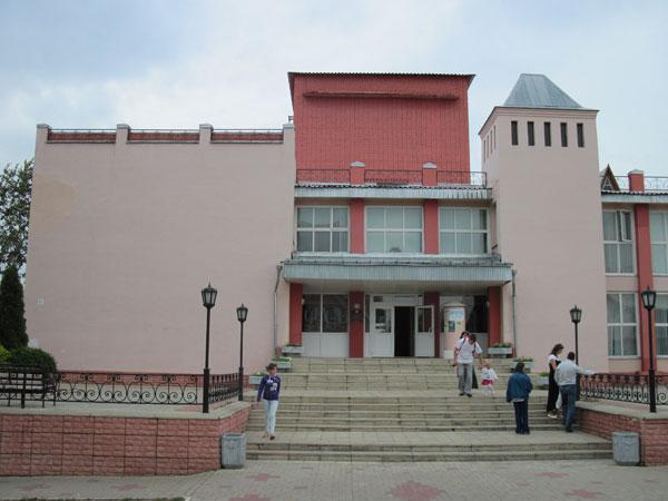 Дом культуры в Мышкине